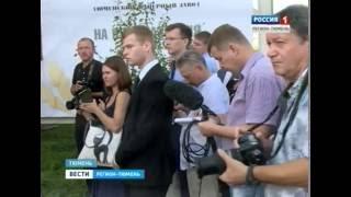 Вести Регион-Тюмень - Тюменский фанерный завод наладил безотходное производство продукции(, 2016-08-26T05:25:57.000Z)