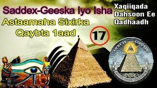 Xaqiiqada 17 | Saddex geeska Iyo Isha