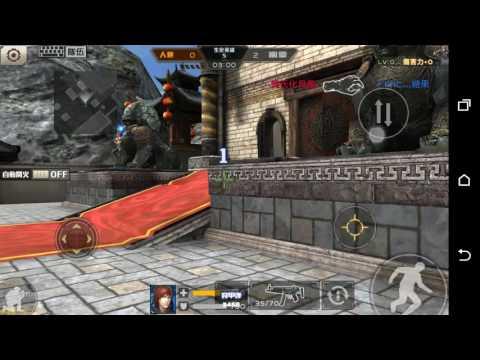 全民槍戰 屌哥黃金MP5N試用 這不是生化槍啊!!!