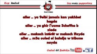 Ouled El Bahdja 2015 - Les vrais Supporteurs