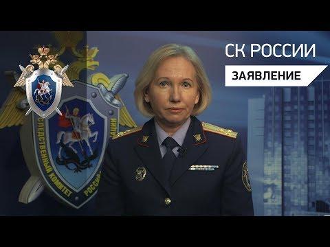 История развития судебно экспертных учереждений россии