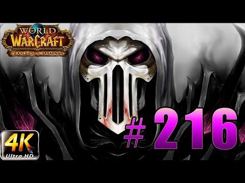 World Of Warcraft: Warlords Of Draenor - Возвращение на Арену Морд'Бой #216