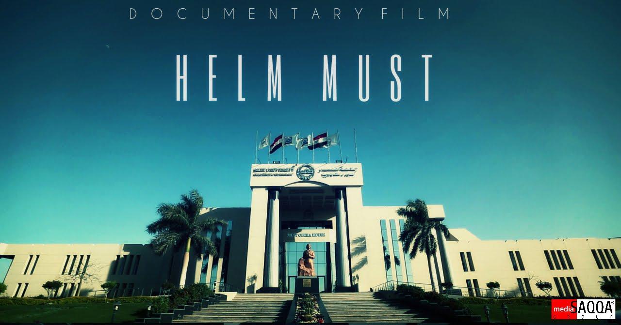 Helm Must فيلم تسجيلي عن جامعه مصر للعلوم و التكنولوجيا Youtube