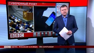 ТВ-новости: полный выпуск от 12 февраля