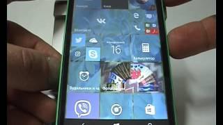Скриншот экрана в смартфоне Microsoft/Nokia
