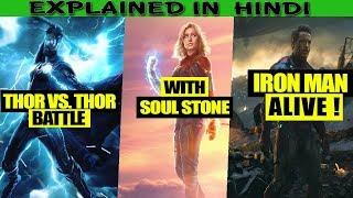 Deleted Version of Avengers Endgame | Explained in Hindi