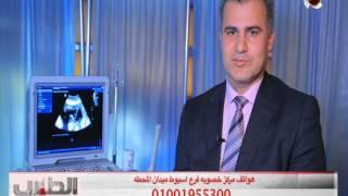 الطبيب - مراحل علاج مشكلة تأخر الإنجاب .. مع الدكتور/عبد المنصف صديق