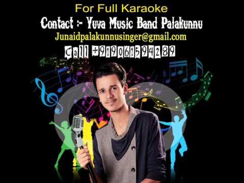 Made In India Remix Karaoke