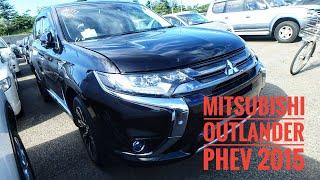 Обзор популярного гибридного паркетника Mitsubishi Outlander PHEV 2015 год