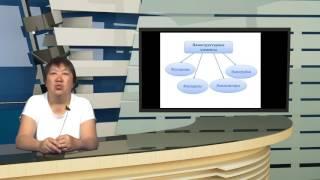 видео Электротехнические и конструкционные материалы