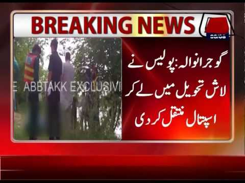Gujranwala: Body Hanging From A Tree Recovered Near A Canal