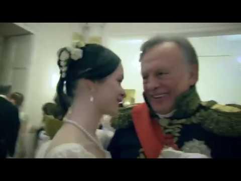 Доцент-расчленитель Соколов танцует на балу с Анастасией Ещенко. Германия, 2016 год