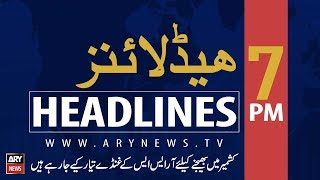 ARYNews Headlines Kartarpur Corridor to be inaugurated on November 11 7PM 25August2019