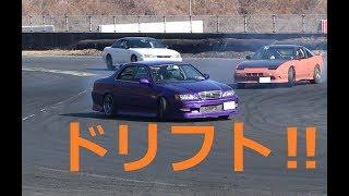 平日の富士スピードウェイのドリフトコースにて初めてドリフトを見てき...