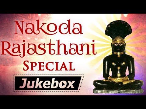 Nakoda Rajasthani Special | Top Jain Stavans | Jain Songs | Jai Jinendra