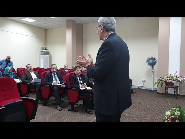 كلمة دكتور كمال البصري في ديوان الرقابة المالية ورشة عمل  بتاريخ ٣/٢/٢٠١٩