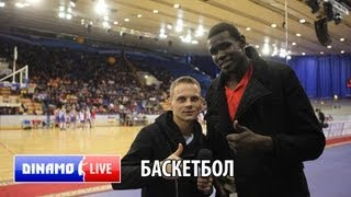 Динамо Live - Баскетбол