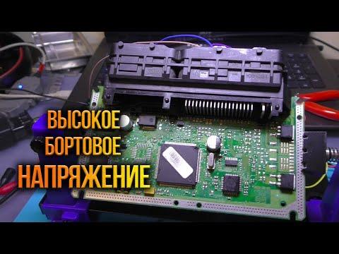 ЭБУ Bosch 7.9.7+ ремонт блока