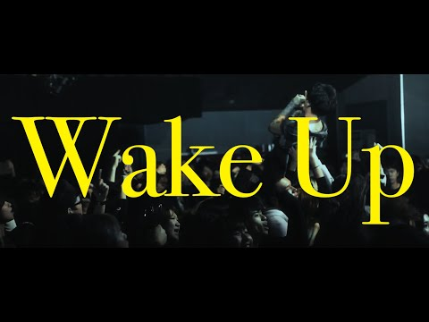MAKE MY DAY - Wake Up feat Io & Kagura from Broken By The Scream