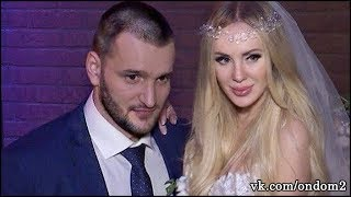 Щаулиной это видео скинула любовница  Самсонова (ondom2.com)