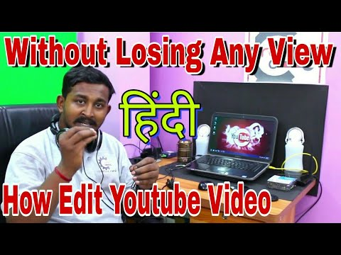 how edit youtube video without losing any view | hindi / urdu