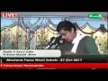 Majlis-E-Aza, 6th Safar Moulana Faraz Wasti Saheb @ Babul Murad ,  Bangalore 27 Oct 2017