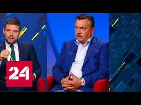 Результаты парламентских выборов на Украине: мнения экспертов - Россия 24