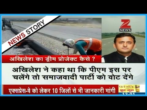 CM Yogi orders inspection of Agra-Lucknow expressway construction and Yash Bharti award