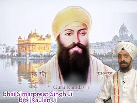 Guru-Ramdas-Ji-Ajj-Vi-Prem-Waleya-Di-Jholi-Bharde-Ne-Bhai-Simarpreet-Singh-Ji-Bibi-Kaulan-Ji