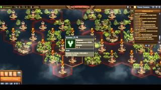Forge of Empires, ФОЕ, FOE. Как и чем воевать в РС