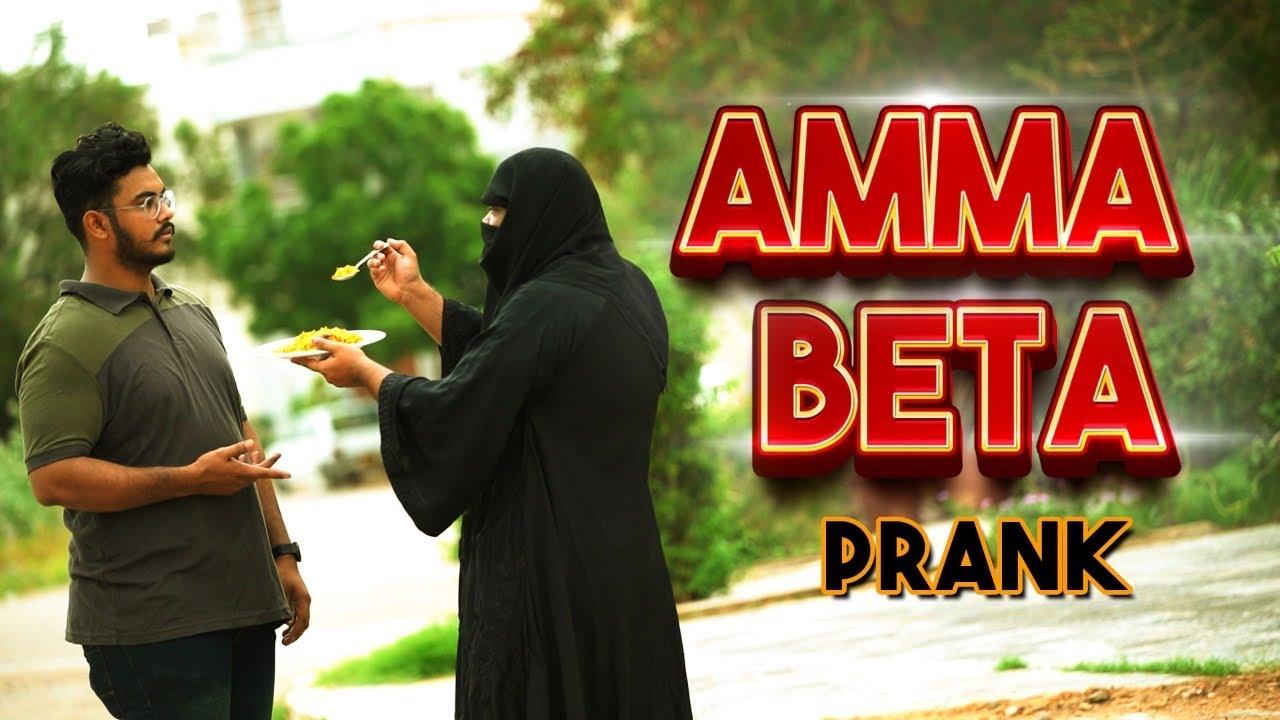 Download | Amma Beta Prank | By Nadir Ali in | P4 Pakao | 2021
