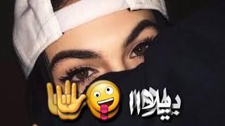 فيدوهات مدبلجه حالات واتس اغنية قلب قلب محمد السالم Mp3