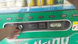콜라자판기 아이직 2