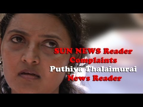 Sun News Reader Complaints against Puthiya Thalaimurai News Reader.[RED PIX]