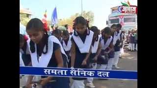 Samta Sainik Dal Path Sanchalan