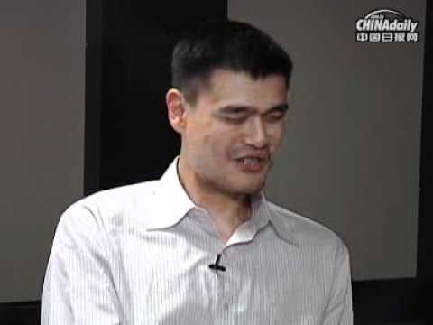 China Daily's Exclusive Interview with Yao Ming