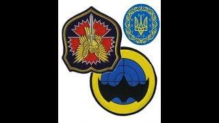 Герб Украины и эмблема разведки СССР что общего?