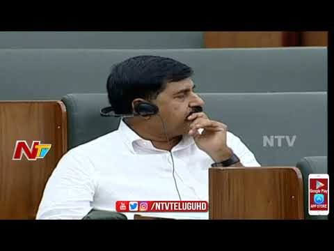 Yeluri Sambasiva Rao Speech on Minimum Support Price & Market Intervention Scheme || NTV