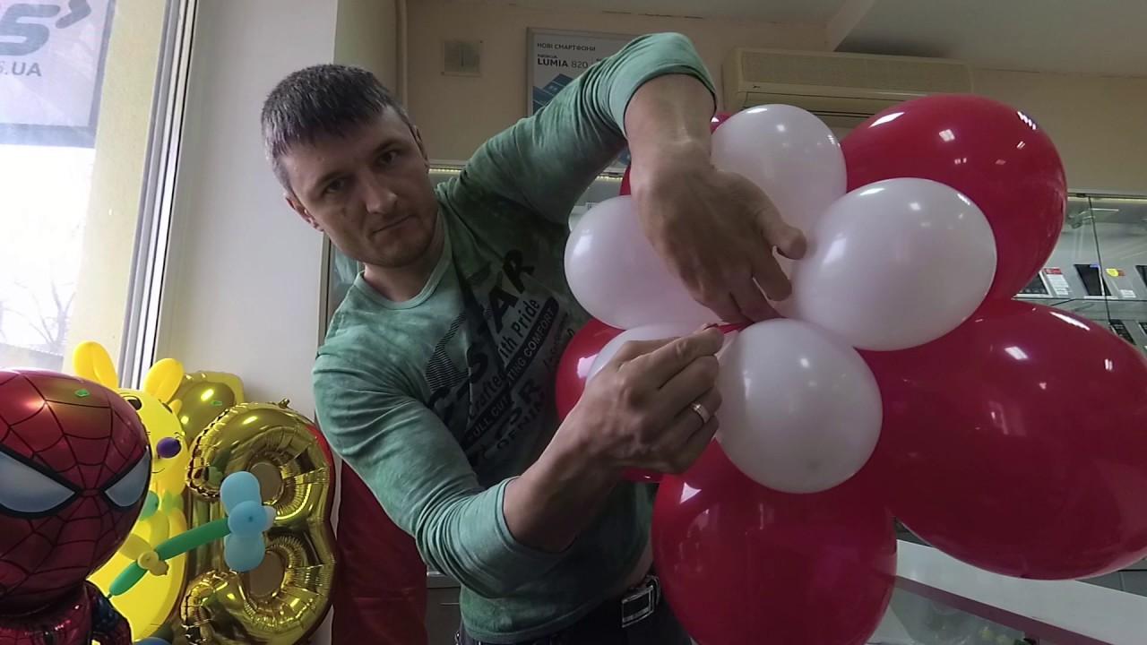 Как сделать большой цветок из воздушных шаров \ How to make a great flower out of balloons