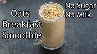 Oats Breakfast Smoothie Recipe - No Sugar | No Milk - Oats Smoothie Recipe For Weight Loss screenshot 2