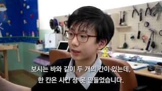 [삼성전자 주니어 SW 아카데미] 도그파이트 냉장고 영…