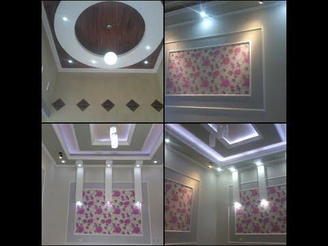 plafon-rumah-minimalis-#2