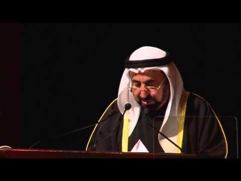 AUS Conferences   MENA Economic Forum (2013)