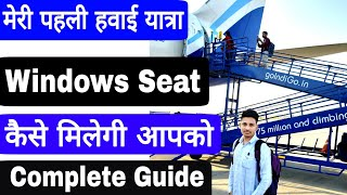 Fast Time Flight Journey My Fast Flight Travel meri Pahli Hawai Yatra मेरी पहली हवाई यात्रा Flight