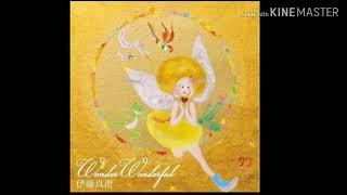 伊藤真澄-Wonder Wonderful