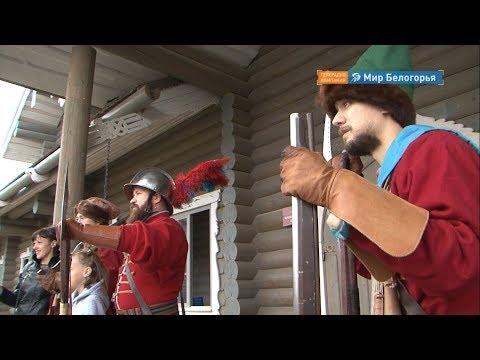 Город-крепость Яблонов открылся для посетителей