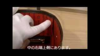 ルイヴィトンのネヴァーフル 製造番号の場所 熊本の質屋 質乃蔵