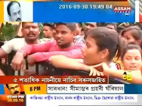 NEUFC - ISL 2 - Assam Talks - News 30th Sept 2016 - 02 16min