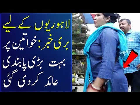 Supreme court was banned on women jeannse