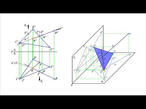 Как определить видимость прямой в начертательной геометрии